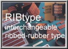Interchangeable Rubber Stamps