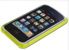 Back Case for iPhone 3GS Yellow