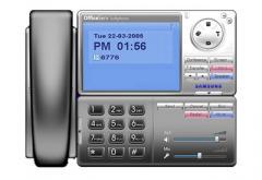OfficeServ Softphone