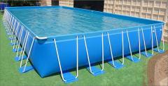 Splash-A-Round Pool™