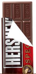 Hershey's Special Dark Mildly Sweet Chocolate