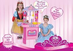 Talking Kitchen, Disney Princess Royal