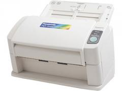 25ppm Simplex Color Workgroup Scanner