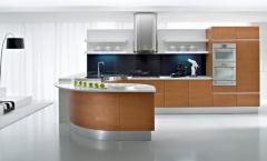 Artika Kitchen