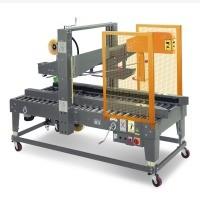 SD-557 Fully Automatic Carton Sealer