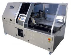 GHL PP5300 Automatic Combination L Sealer