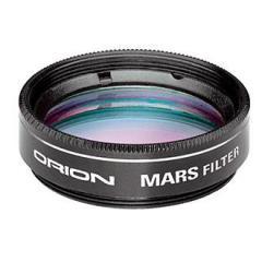 Orion Mars Filter 1.25