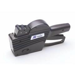 XL-Pro Price Guns