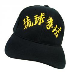 Sandwich Peak Sports Cap