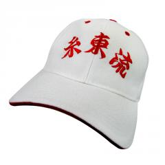White / Red Sports Cap