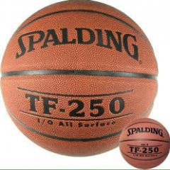 Spalding TF250 Synthetic Leather basketballs
