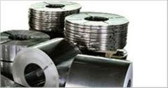 Carbon Steel & Alloy Steel Plates