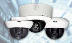 Security Camera ZC-D5000 Series 540 TVL Day/Night