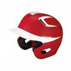 Stealth Grip Two Tone Helmet