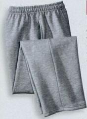 Gildan Ultra Blend Open Bottom Sweatpant