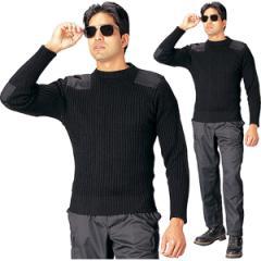 Military GI Style Commando Sweater