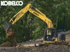 Short Radius Excavator Kobelco 140SR