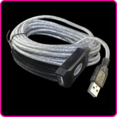 USB2 Repeater Cable - 16ft