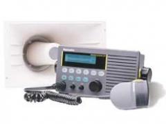 30 Watt Loudhailer/Foghorn and Intercom system with Horn