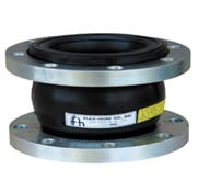 Single sphere flanged expansion joint/flexible