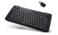 Wireless Keyboard RF-666