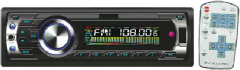 AM/FM-MPX Electronic Tunning Radio w/USB/SD/MMC