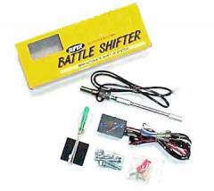 Battle Shifter RS125 94-10 (GP)
