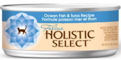 Holistic Select Canned Cat Food 5oz
