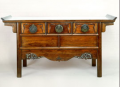 Early Qing Dynasty 
