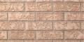 Cashmere Brick