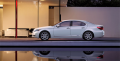 2012 Lexus LS Hybrid Vehicle