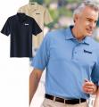 Pima Cool Sport Shirt