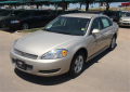 2012 Chevrolet Impala LS Vehicle