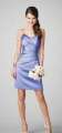Stylish bridesmaid dress