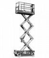 Scissor Lifts Elevated Work Platforms