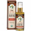 Argan Hair Oil for Dry & Damaged Hair
