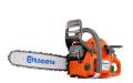 Husqvarna Professional Chainsaw 346 XP® E-TECH® TrioBrake™