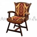 Avery Arm Chair AC01U