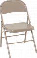 Cosco All Steel Folding Chair Antique Linen
