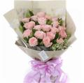 Pastels Of Pleasure Bouquet