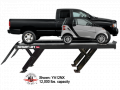 Rotary Light Duty Lifts (under 14,000 lbs)