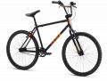 Mongoose Kos Cruiser Bike