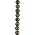 Filigree Metal Beads