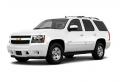 Chevrolet Tahoe 4WD 1500 LS SUV