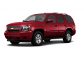 Chevrolet Tahoe 4WD 1500 LT SUV