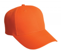 Solid Safety Cap