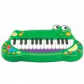 DJ's Sing-a-Long Keyboard