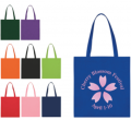Non Woven Economy Tote Bag