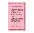 Lectures and Articles (Soft Cover) Book
