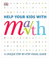 Help Your Kids with Math: A visual problem solver for kids and parents Book